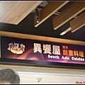 day1-1機場+午餐0018.jpg