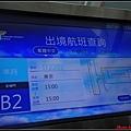 day1-1機場+午餐0028.jpg