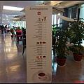 day1-1機場+午餐0057.jpg