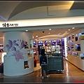 day1-1機場+午餐0063.jpg
