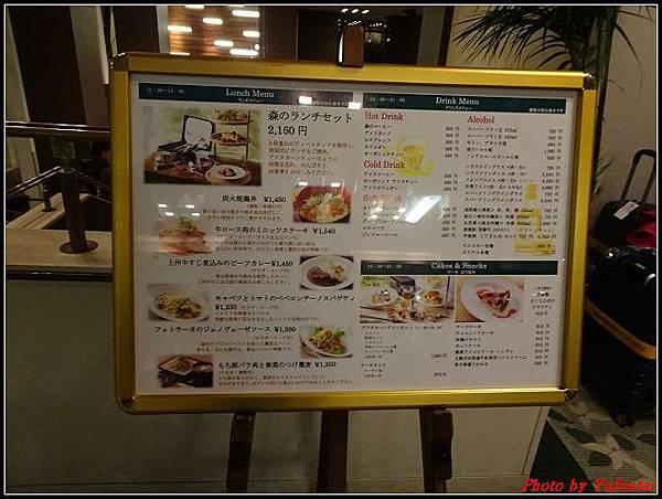 day2-7 晚餐0010.jpg