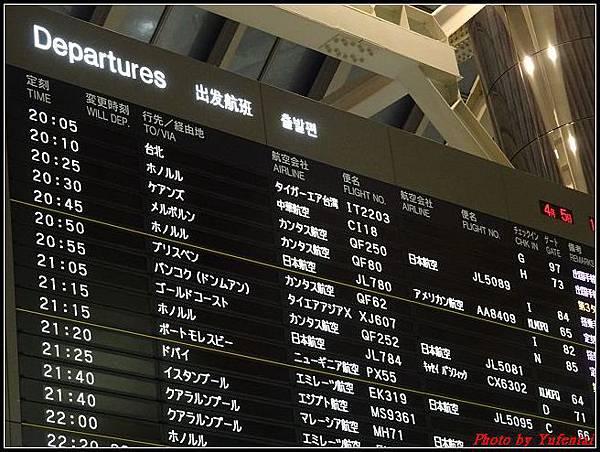 day5-8 機場0013.jpg