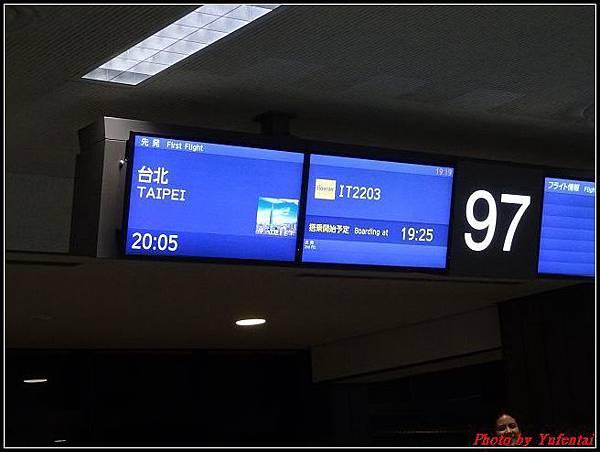day5-8 機場0120.jpg