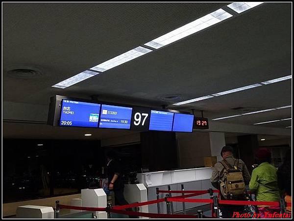 day5-8 機場0123.jpg