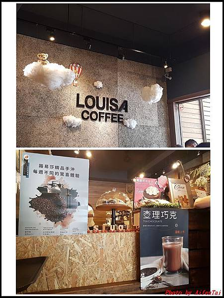 LOUISA COFFEE02.jpg