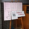 開心紅豆餅02.jpg