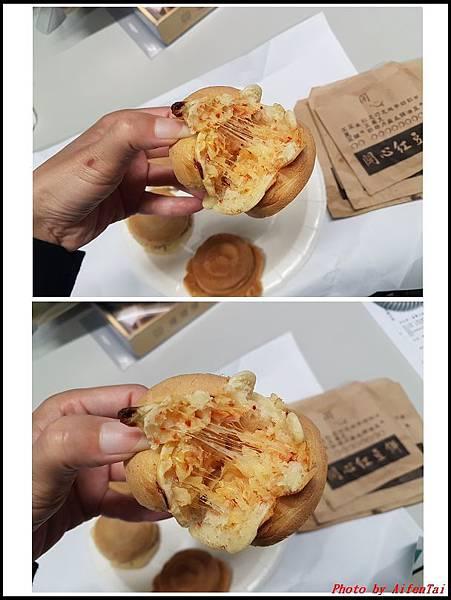 開心紅豆餅07.jpg
