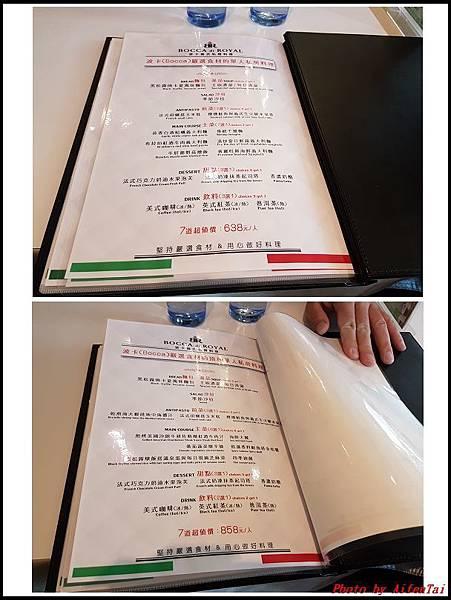 波卡義式私房料理02.jpg
