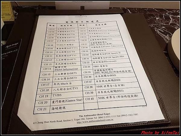 國賓大飯店0061.jpg