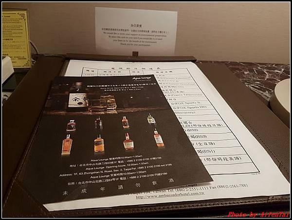 國賓大飯店0060.jpg
