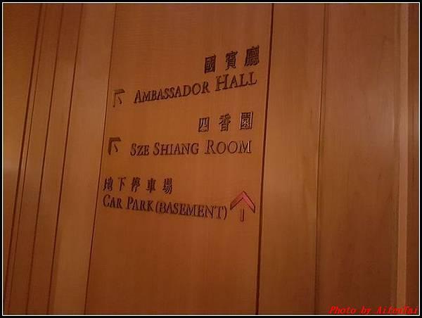 國賓大飯店0101.jpg
