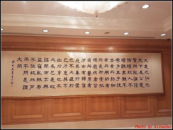 國賓大飯店0110.jpg