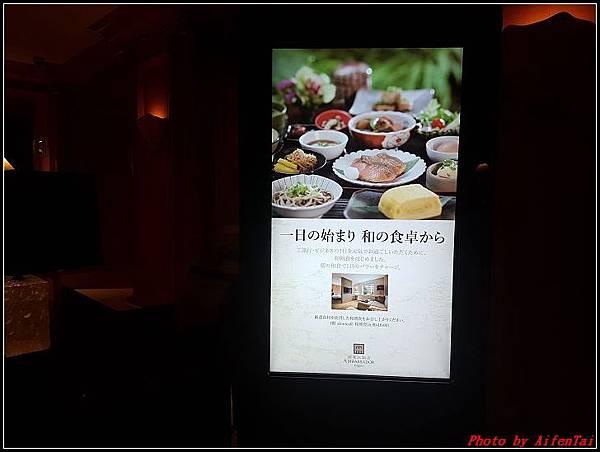 國賓大飯店0124.jpg