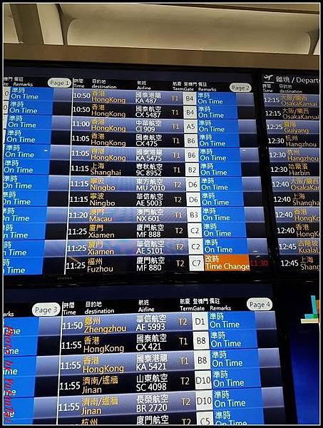 澳門DAY1-1機場0007.jpg