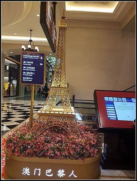 門DAY2-3巴黎人法式餐廳0005.jpg