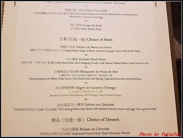 門DAY2-3巴黎人法式餐廳0019.jpg