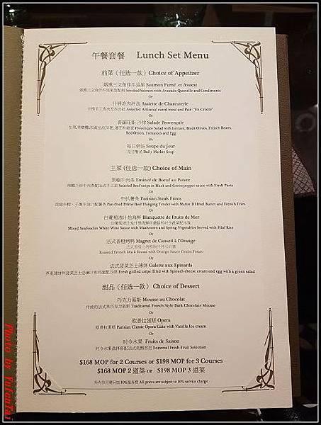 門DAY2-3巴黎人法式餐廳0016.jpg
