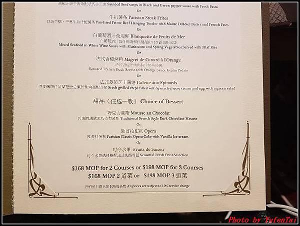 門DAY2-3巴黎人法式餐廳0020.jpg