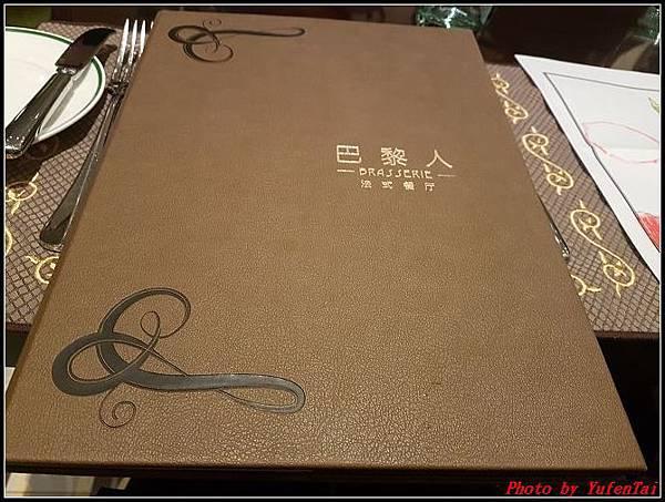 門DAY2-3巴黎人法式餐廳0022.jpg