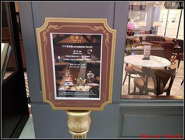 門DAY2-3巴黎人法式餐廳0102.jpg