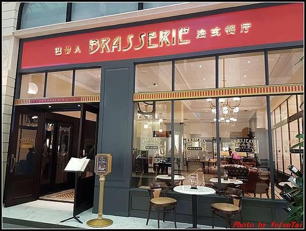 門DAY2-3巴黎人法式餐廳0104.jpg