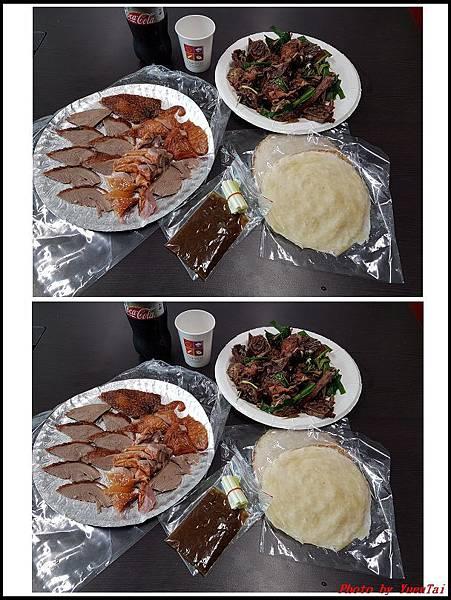 真香脆皮烤鴨04.jpg