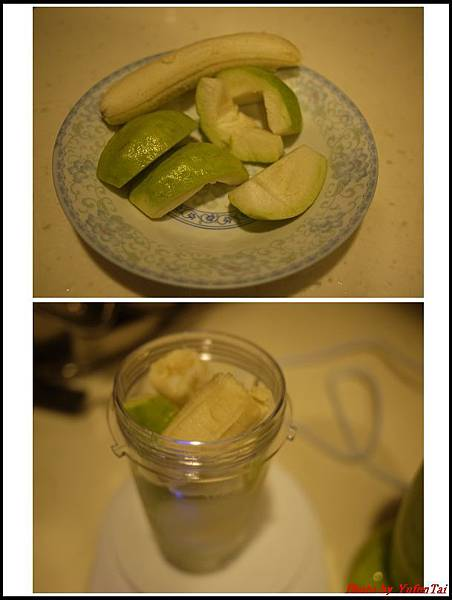 芭樂香蕉汁01.jpg