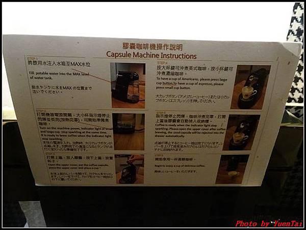 台中林酒店-房間0045.jpg