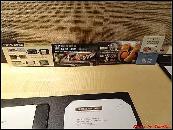 台中林酒店-房間0067.jpg