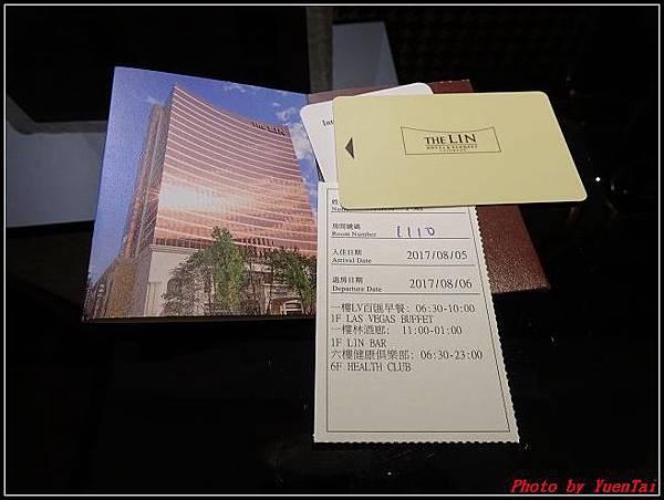 台中林酒店-房間0080.jpg