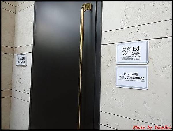 台中林酒店-房間0100.jpg