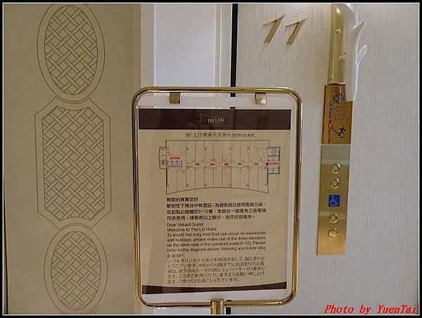 台中林酒店-房間0095.jpg