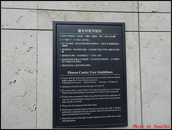 台中林酒店-房間0108.jpg