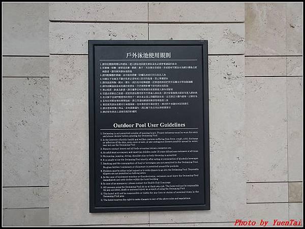台中林酒店-房間0112.jpg