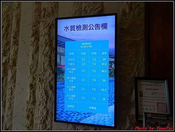 台中林酒店-房間0120.jpg