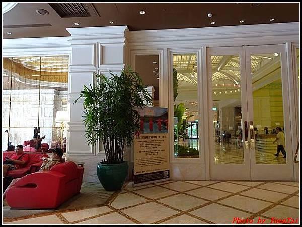 台中林酒店-房間0137.jpg