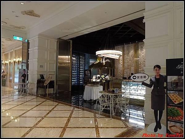 台中林酒店-房間0142.jpg