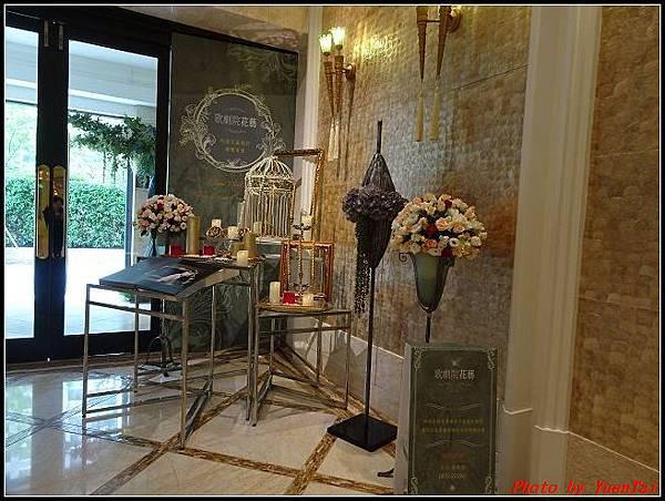 台中林酒店-房間0150.jpg