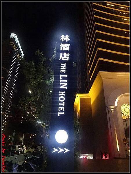 台中林酒店-房間0171.jpg