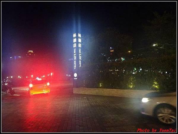 台中林酒店-房間0169.jpg