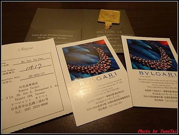 台北晶華-房間0066.jpg