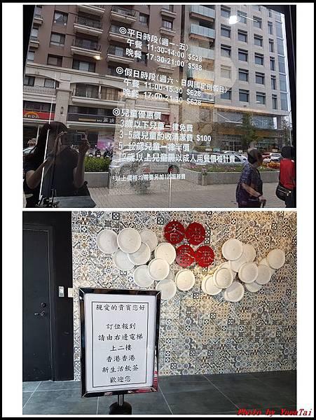 香港香港新生活飲茶02.jpg
