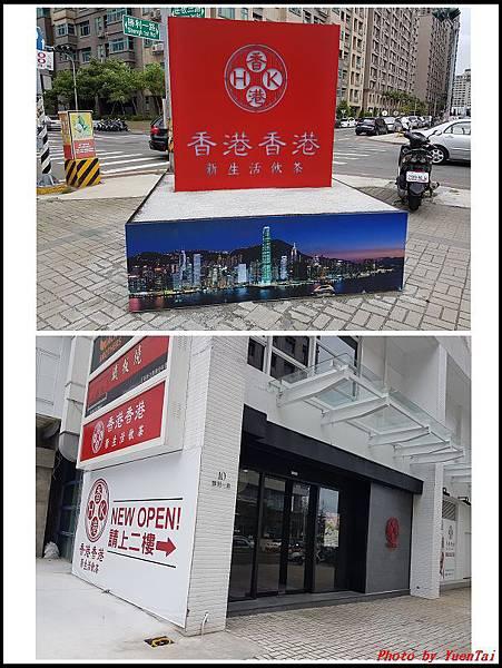 香港香港新生活飲茶01.jpg