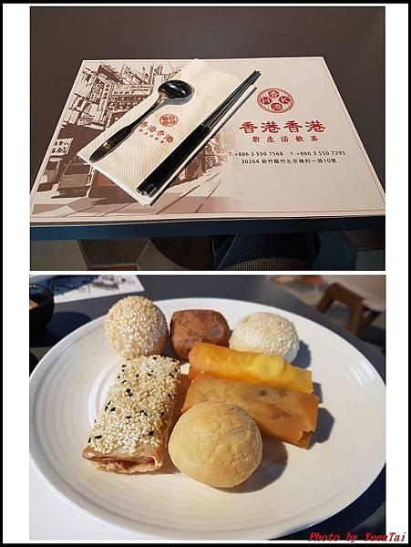 香港香港新生活飲茶04.jpg