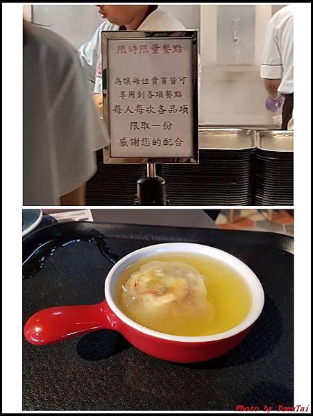 香港香港新生活飲茶05.jpg