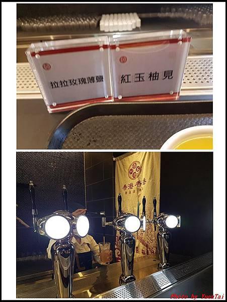 香港香港新生活飲茶06.jpg