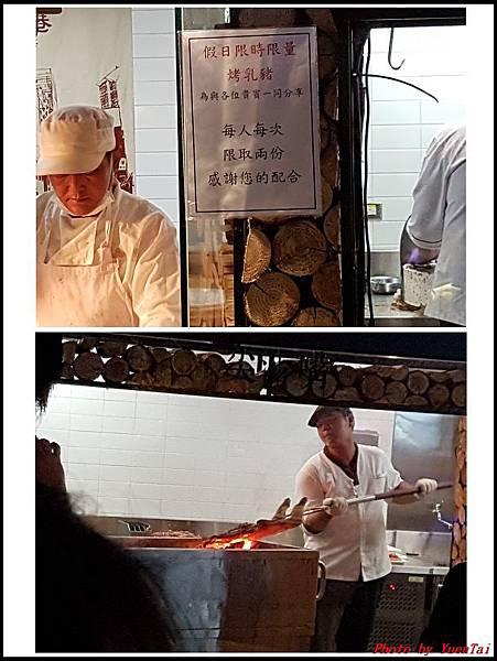 香港香港新生活飲茶15.jpg