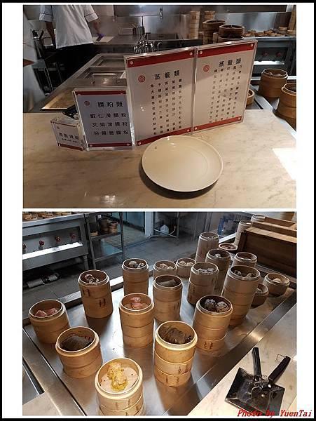 香港香港新生活飲茶27.jpg