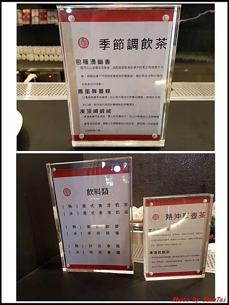 香港香港新生活飲茶35.jpg