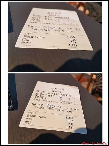 香港香港新生活飲茶39.jpg